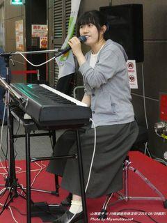 山瀬亜子(#141)