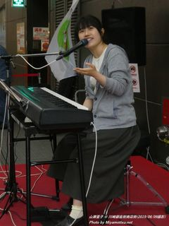 山瀬亜子(#142)