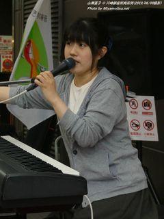 山瀬亜子(#143)