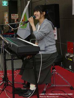 山瀬亜子(#155)