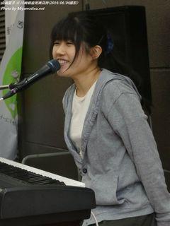 山瀬亜子(#210)