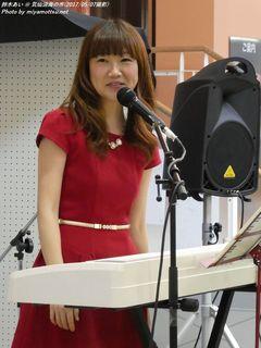 鈴木あい(#480)