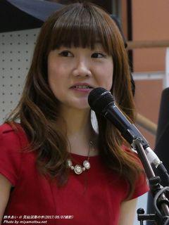 鈴木あい(#487)