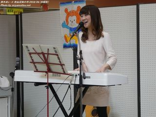 鈴木あい(#507)
