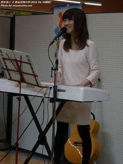 鈴木あい(#526)