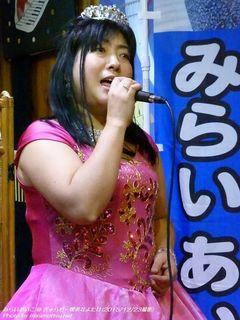 みらいあいこ(#4681)