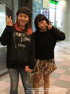 Aila & 鬼塚真紀(#141)