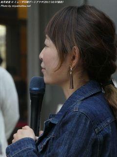 如月愛里(#1000)