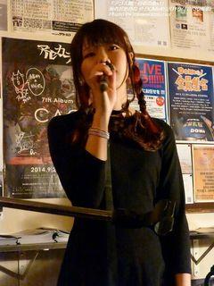 海老沢あかね(#10)