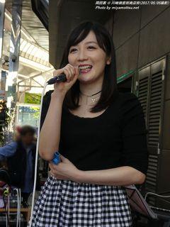 岡田茜(#1287)