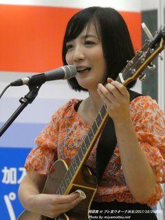 岡田茜(#1436)