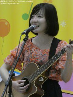 岡田茜(#1500)
