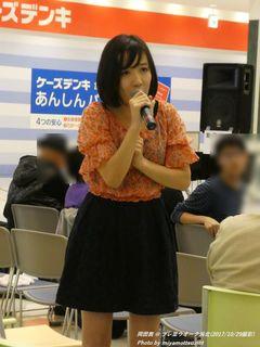 岡田茜(#1532)