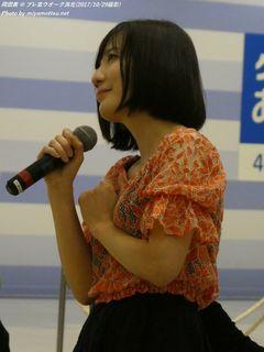 岡田茜(#1541)