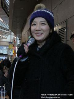 岡田茜(#1557)