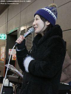 岡田茜(#1574)