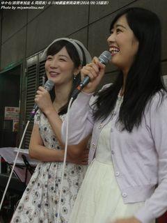 前田有加里 & 岡田茜(#1737)