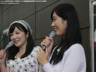 前田有加里 & 岡田茜(#1740)