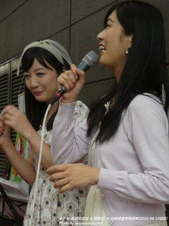 前田有加里 & 岡田茜(#1741)