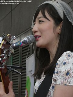 岡田茜(#1788)