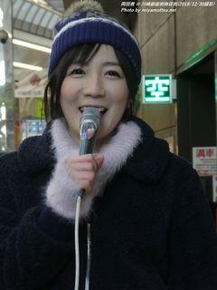 岡田茜(#2035)