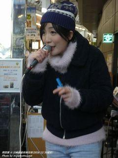 岡田茜(#2040)