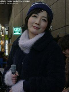 岡田茜(#2057)