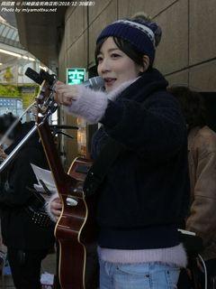 岡田茜(#2088)