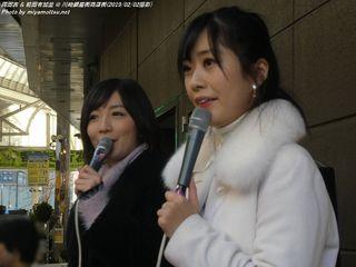 前田有加里 & 岡田茜(#2107)