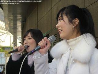 前田有加里 & 岡田茜(#2118)