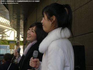 前田有加里 & 岡田茜(#2135)