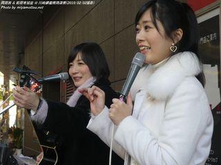 前田有加里 & 岡田茜(#2177)