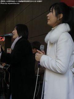 前田有加里 & 岡田茜(#2186)