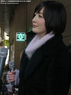 岡田茜(#2198)