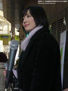 岡田茜(#2199)