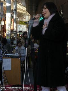 岡田茜(#2222)