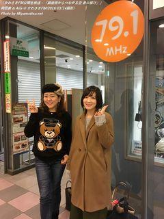 岡田茜 & Aila(#2227)