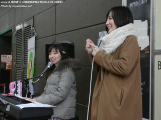 岡田茜 & moca(#2229)