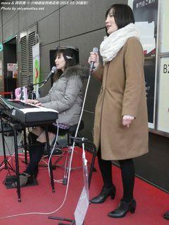 岡田茜 & moca(#2252)