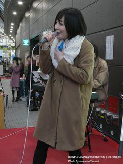 岡田茜(#2276)
