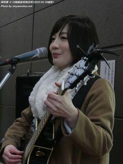 岡田茜(#2285)