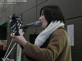 岡田茜(#2309)