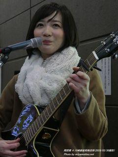 岡田茜(#2320)