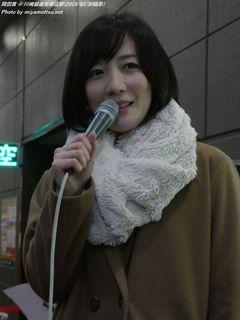 岡田茜(#2345)