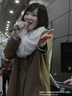 岡田茜(#2350)