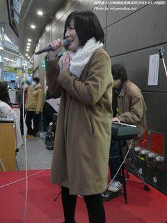 岡田茜(#2357)