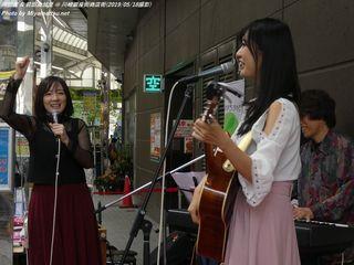 前田由加里 & 岡田茜(#2368)