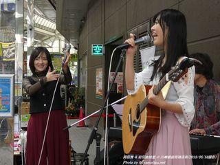 前田由加里 & 岡田茜(#2369)