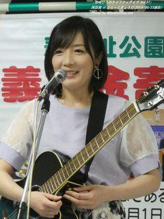 岡田茜(#2383)