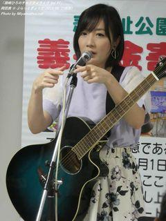 岡田茜(#2386)